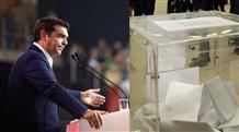 Ципрас переизбран председателем партии СИРИЗА