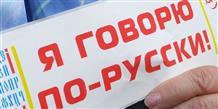 Ученые России и Греции соберутся, чтобы развивать русский язык за рубежом