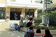 Бесплатное образование: вебинар расскажет о жизни в Греции