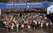 34 марафон пройдет в Афинах: внимание, перекрыто движение