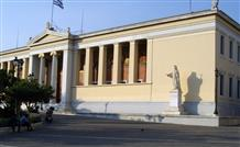 ВУЗы Греции для греков зарубежья: легче или труднее?