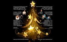 Греко-Евразийский Альянс устроит Рождественский Благотворительный концерт в Афинах