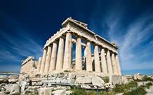 Узнать Афины за 60 секунд (видео)