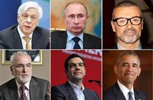 Итоги 2016: что заинтересовало читателей «Греция на русском»