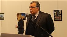 Убит посол России в Турции (видео)
