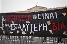 Греция: с 1 января 2017 подорожает всё (список)