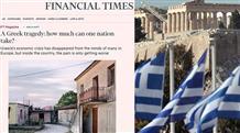 """Financial Times: """"Греческая трагедия. Сколько еще вытерпит народ?"""""""
