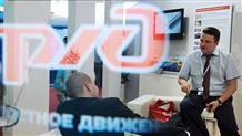 Структуры РЖД договорились о совместной деятельности в Греции