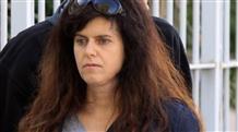 В Греции арестовали известную террористку Полу Рупу