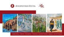 Постижение Афона: в Салониках откроется выставка российских художников
