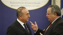 Греки – туркам: заявления министра Турции чужды западной цивилизации