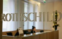 Financial Times: Ротшильд - последняя надежда Греции