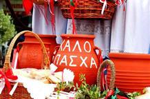 Керкира: самый пасхальный остров Греции