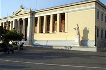 Бесплатное обучение в Греции: взвесь свои шансы