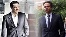 Ципрас и СИРИЗА – двукратное разочарование Греции