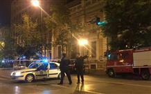 В центре Афин взорвалась бомба (фото, видео)