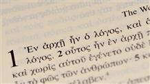 Лето греческого языка: курсы в Афинах, Салониках и на Крите