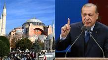 Вот тебе, Греция, и Пасха: Эрдоган вознесет молитву Аллаху в Айя Софии