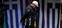 Эффект МВФ: немецкие СМИ иронизируют над мизерным профицитом бюджета Греции