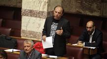 Депутаты СИРИЗА: Святой огонь - это языческие пляски и трата греческих денег