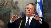 Глава МИД Греции считает план ЕС стать центром западного мира иллюзией