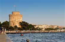 """Бизнес-форум """"Греция - ЕАЭС"""" пройдет в сентябре в Салониках"""
