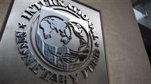 МВФ не договорился с Еврогруппой по греческим долгам