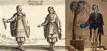 Магию греческого костюма увидят в афинском аэропорту