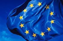 Греция заблокировала заявление ЕС по нарушениям прав человека в Китае
