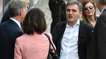 Греция получит 8,5 млрд евро наличными и плюсом мечту о сокращении долга