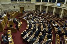 И повторится всё, как встарь: парламент Греции проголосовал за новые меры в обмен на транш