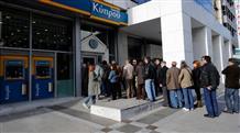 Греция готовится сократить расходы на выплату пенсий сильнее, чем требовали кредиторы