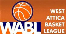Соотечественники сыграют в Баскетбольной Лиге Западной Аттики