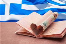 Как привезти маму в Грецию?
