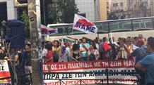 Работники туризма объявили забастовку