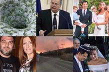 Летняя неделя в Греции: роскошная свадьба Сакиса Руваса, гибель туристки из России и самые горячие гречанки