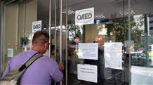 Европейцы не верят греческой статистике: треть страны безработная