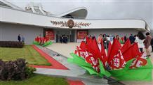 В Минске начался Всемирный конгресс русской прессы (фото)