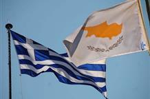 Греция создает две рабочие группы по кипрскому урегулированию