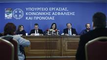 Работодателей в Греции заставят заранее объявлять о сверхурочных