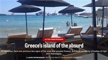 Politico: Миконос – «негреческий» остров абсурда (фото)