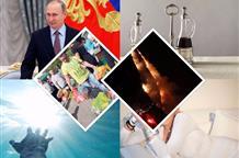 Горящая Греция, любовь к Путину по-гречески и почему улитки должны голодать?