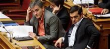 Затягиваем пояса опять: правительство Греции ищет 26 миллиардов евро
