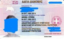 Как гражданке Украины с документами беженца сделать договор о сожительстве с греком?