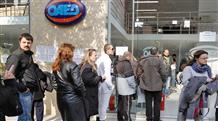 Найдет ли работу греческая биржа труда?