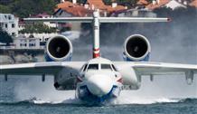 В Греции есть всё, кроме Бе-200. Афины хотят выпускать российские гидросамолёты