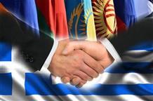 Греция и страны ЕАЭС раскрывают потенциал экономического сотрудничества между странами