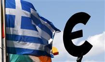 Еврогруппа подтвердила улучшение экономической ситуации в Греции