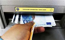 Греция смягчает меры контроля за движением капитала