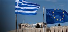 В Еврогруппе намерены оставить Грецию под опекой кредиторов после 2018 года